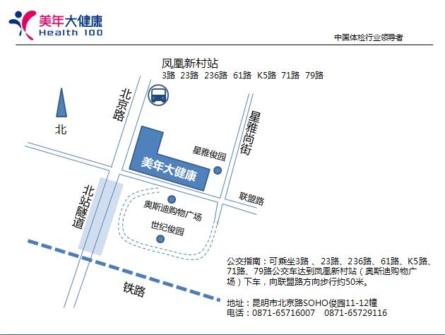 美年(北京路)地图