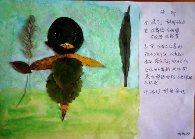 等到春天到来的时候,为南方归来的燕子,指引通往重生的路.